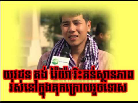 RFA Radio Cambodia Hot News Today Khmer News Today Night 22 02 2017 Neary Khmer