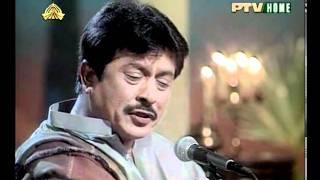 Attaullah Khan Essa khelvi with Shehnaz Shaikh live in PTV part 3/4
