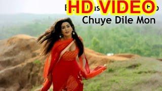 Tumi Chhuye Dile Mon -Tahsan, Kona - 2015 - HD 1080p - Bangla Video Song