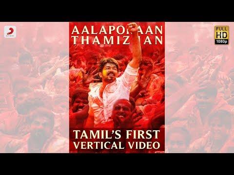 Mersal - Aalaporan Thamizhan Vertical Video (Tamil) | Vijay | A.R. Rahman-hdvid.in