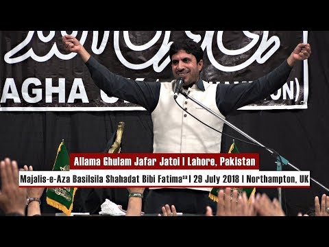 Xxx Mp4 Allama Ghulam Jafar Jatoi 29 July 2018 Europe S Largest Majalis E Aza Northampton UK 3gp Sex