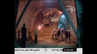 Iran Bridge & Tunnel manufacturing report گزارشي از پل سازي و تونل سازي ايران