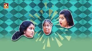 അളിയൻ  vs  അളിയൻ  | Aliyan VS Aliyan | Comedy Serial by Amrita TV | Ep : 229 | വീട് വാടക
