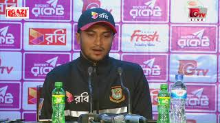 Sakib's Press Conference after Winning 1st ODI of Tri Nation Series 2018