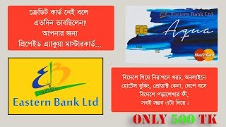 Best travel card in Bangladesh