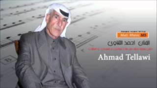 أحمد التلاوي وحسام جنيد   عتابا من الحفلات القديمة