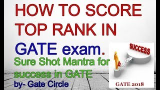 What should you do to get rank below 100 in gate examination.