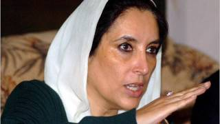Dila Teer Bija ae dushmana tay Pakistan Peoples Party (PPP)  Song