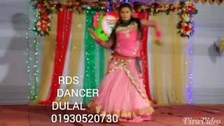 bd.dj dance 01930520730