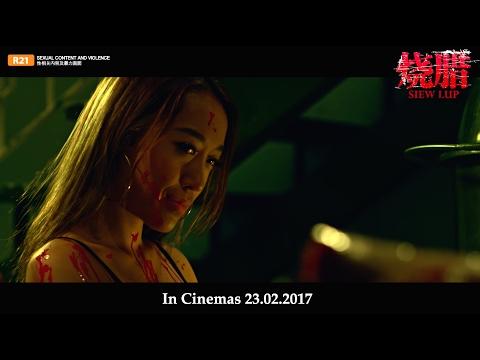 Xxx Mp4 SIEW LUP《烧腊》Teaser Trailer Opens In Singapore Cinemas 23rd Feb 2017 3gp Sex