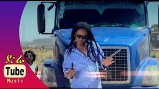 Zeleke Gessesse Ft  Zion - Leben Eyew (ልቤን እይው ) New Ethiopian Music Video 2015