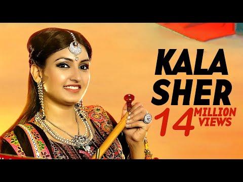 Kala Sher Song By Anmol Gagan Maan Ft. Desi Routz | Latest Punjabi Hit Songs 2015  | Jass Records