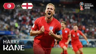 Harry KANE Goal 2 - Tunisia v England - MATCH 14