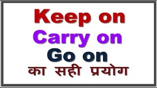 Learn English in Hindi - Keep on / Go on / Carry on Sentences Example in Hindi