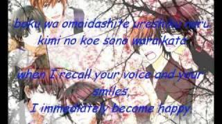Sekai-ichi Hatsukoi Ending Eng and Jap lyrics