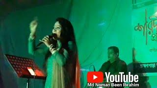 কিনে দে রেশমী চুড়ি || Kine De Reshmi Churi || Bangla Romantik Song