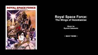 Royal Space Force: The Wings of Honnêamise (Main Theme by Ryuichi Sakamoto)