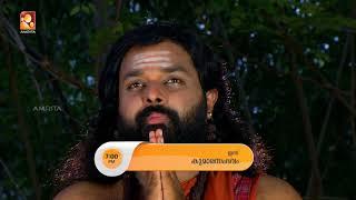 Kumarasambhavam | Today_29-05-2018 @ 7:00 PM | Amrita TV