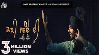 New Punjabi Songs 2016 | Kali Jawande Di | Rajvir Jawanda Ft. MixSingh | Latest Punjabi Songs 2016
