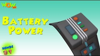 Battery Power - Motu Patlu in Hindi WITH ENGLISH, SPANISH & FRENCH SUBTITLES
