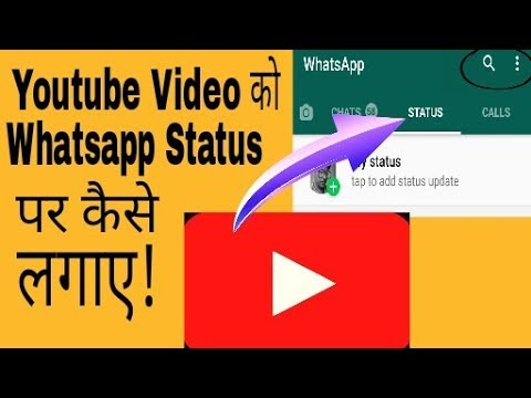 Xxx Mp4 How To Put Youtube Video On Whatsapp Status 3gp Sex