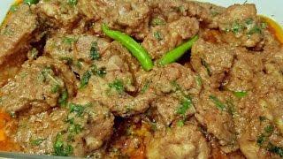 Chiçken Changezi Recipe/ Mughlai Chiçken Changezi Recipe/ restaurant style chicken changezi