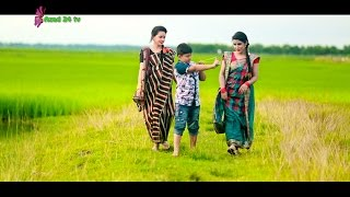 Beauty of Villages & Rivers of Bangladesh -Full HD-2017- azad 24 tv