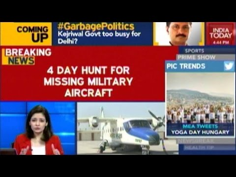 Missing ICG Aircraft: Search Operations Intensified At Bay Of Bengal