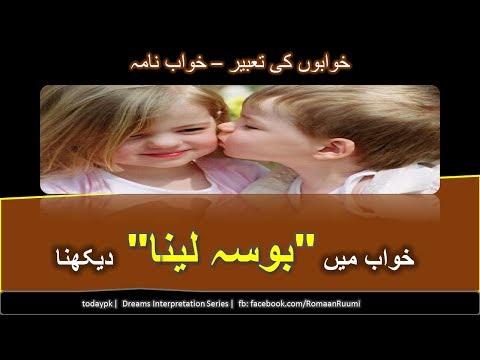 Xxx Mp4 Khwab Mai Bosa Kiss Lena Dekhna Khwabon Ki Tabeer 3gp Sex