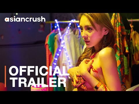 Due West: Our Sex Journey - OFFICIAL HD TRAILER - English Subtitled - 3D Chinese Sex Comedy