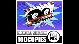 Electro shaabi - 3phaz - oscuro - 100copies ٣فاز - الضلمة