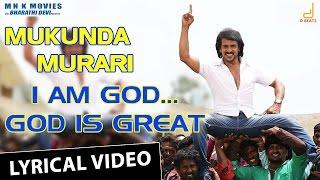 I Am God God is Great Lyrical Video - Mukunda Murari | Upendra | Sudeep | Nanda Kishore,Arjun Janya