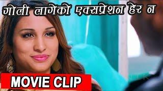 गोली लागेको एक्स्प्रेसन हेर न   Movie Clip   Nepali Movie   BHAIRAV