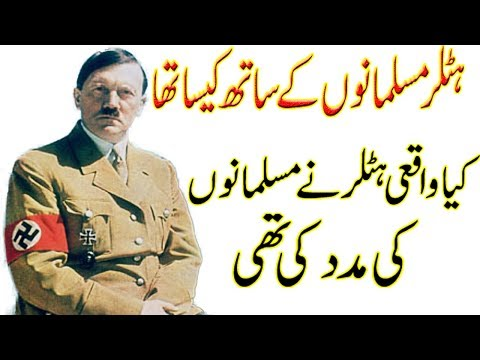Xxx Mp4 Hitler Relation With Muslim Hitler Life Story 3gp Sex
