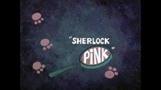 Pink Panther: SHERLOCK PINK (1975 TV version, laugh track)