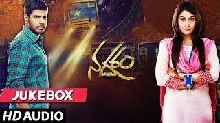 Nagaram Movie Full Songs Jukebox - Sundeep Kishan, Regina Cassandra | Javed Riaz