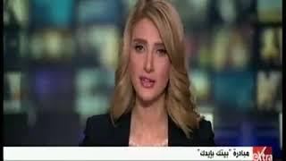 تقرير قناة Extra news و تسليم مشروعات و لقاءات مع مشتركين في مبادرة بيتك بايدك | محمود عبدالشافي