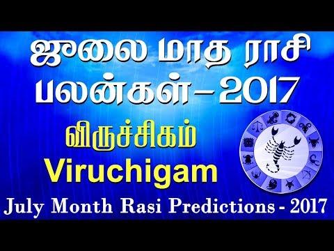 Viruchigam Rasi (Scorpio) July Month Predictions 2017– Rasi Palangal