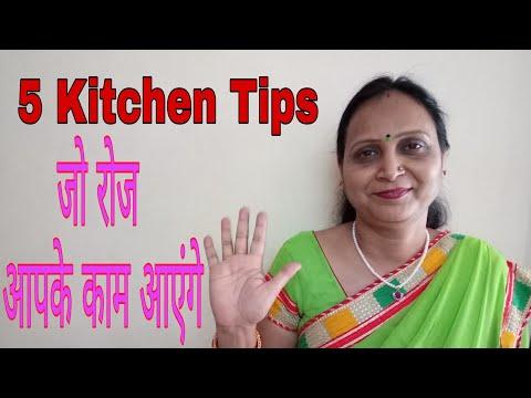 Xxx Mp4 Top 5 Kitchen Tips And Tricks Part 1 3gp Sex