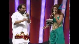 pc mobile Download Shreya Ghoshal Sing with Yesudas