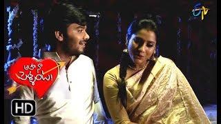 Sudheer Rashmi   wedding invitation   Aha Naa Pellanta   Ugadi Special Event   18th March 2018   ETV