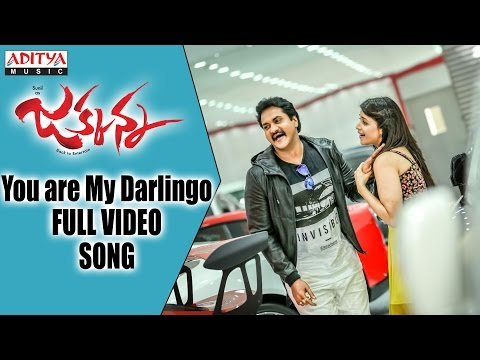 You Are My Darlingo Full Video Song | Jakkanna Full Video Songs | Sunil, Mannara Chopra, Dinesh