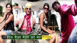 Madam Madam ||  दिल मैडम मैडम करती || MD & KD || New Hot Haryanvi Songs