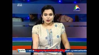 jaihind news reader from
