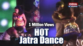 MIDNIGHT MELODY || HOT JATRA DANCE || JATRA BISWADARBAR ||