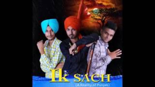 ||Ek Sach || Tejinder Sidhu Ft Pardeep Gehal || Latest collection