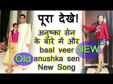 Xxx Mp4 Baal Veer Anushka Sen Dance New Song 2108 Coca Cola Tu Hindi Full Song 3gp Sex