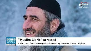 "Norway arrests ""Muslim cleric"" after Italian terror trial"