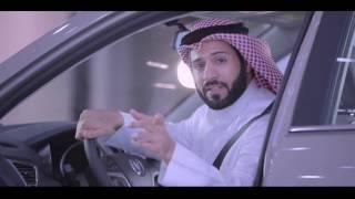 Changun Al majdouie TVC