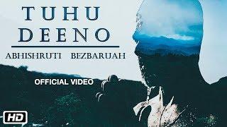 Tuhu Deeno feat. Oja Jagannath Bora | Abhishruti |Assamese Devotional Song